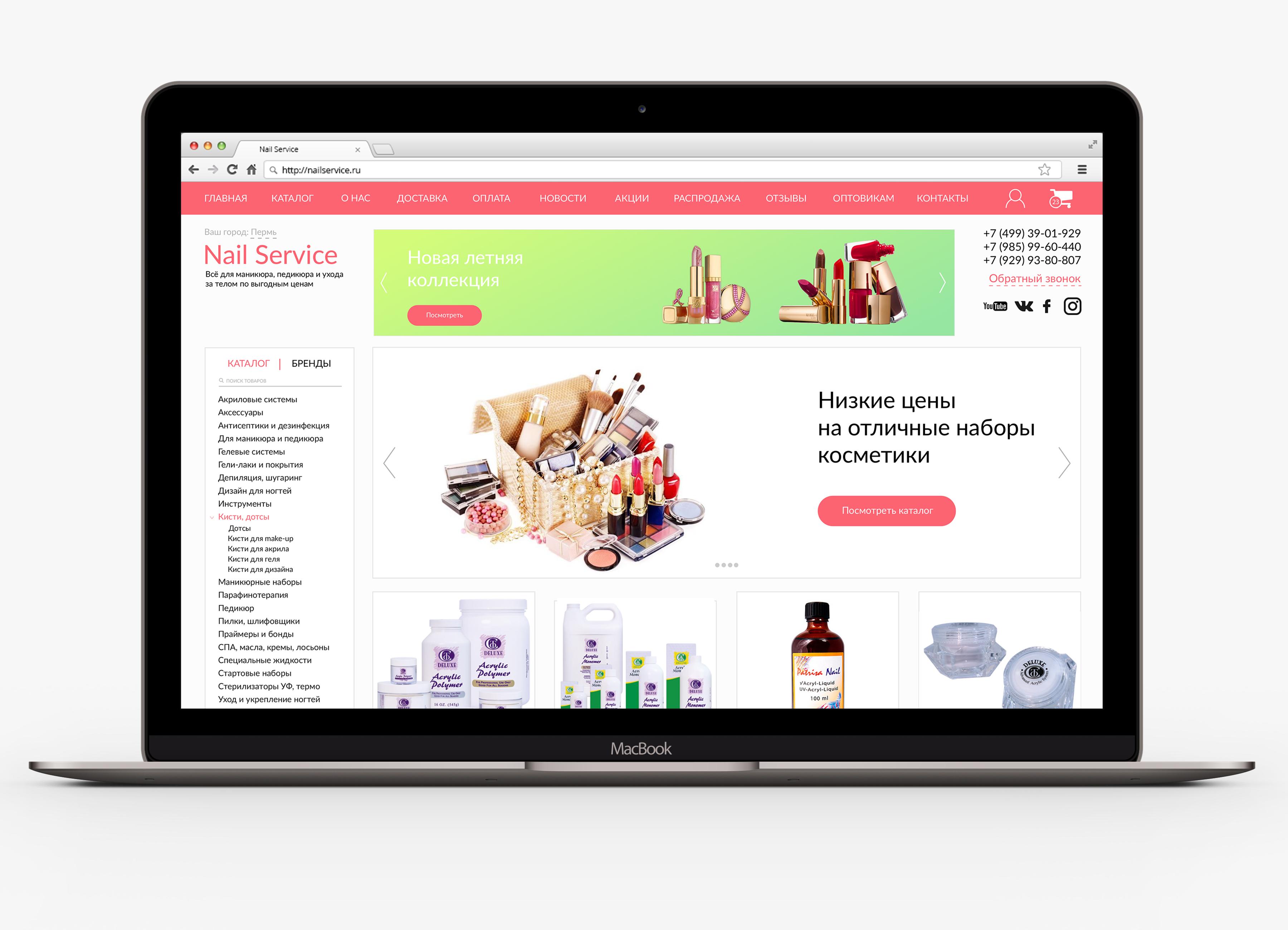 Разработка дизайна главной страницы сайта интернет-магазина фото f_757594f5e704055c.jpg