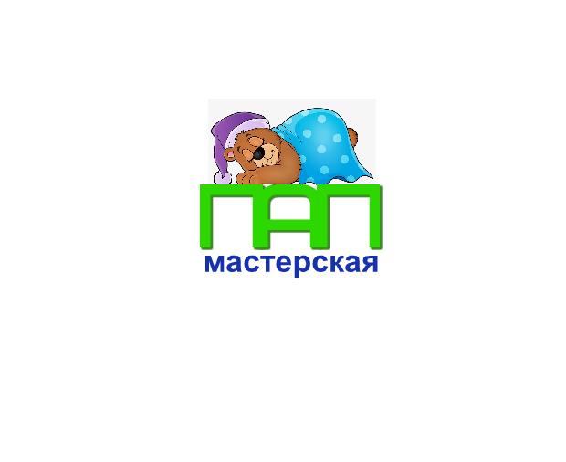 Разработка логотипа  фото f_2575aa69a2241e78.png