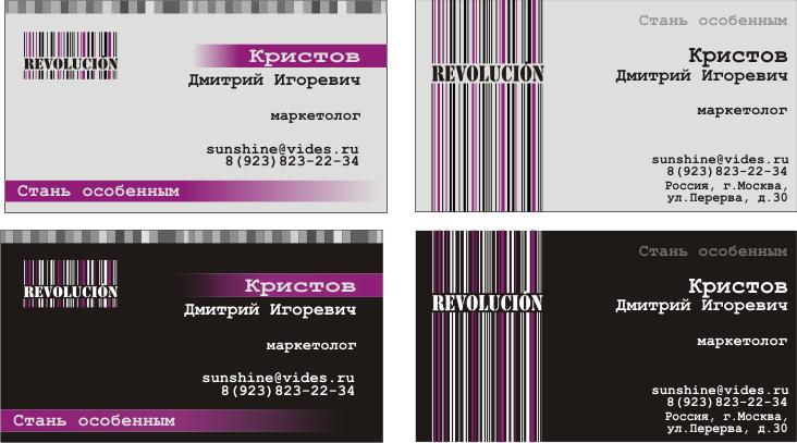 Разработка логотипа и фир. стиля агенству Revolución фото f_4fba92998c39f.png