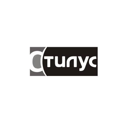"""Логотип ООО """"СТИЛУС"""" фото f_4c373944ad7e1.png"""