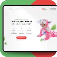 """Лендинг """"Продажа детской одежды"""""""