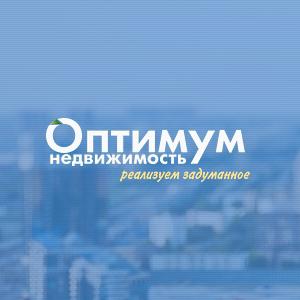 Логотип для риэлторской компании Оптимум Недвижимость