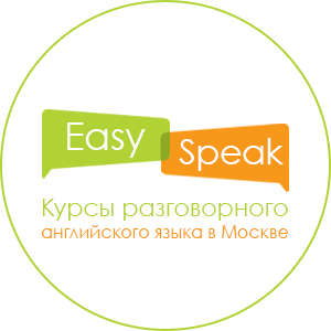Логотип для школы английского языка Easy Speak