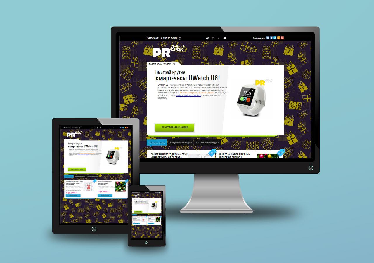 Ежемесячная техническая поддержка сайта сервиса вирусной раскрутки PR Like (CMS WordPress)