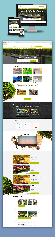 Дизайн Landing Page для компании ДИГ (оборудование для парков)