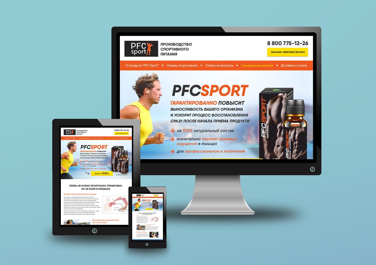 Верстка и программирование Landing Page для продаж спортивного питания (CMS WordPress)