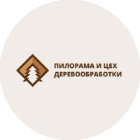Логотип для компании ЛесИнвест (деревообработка)