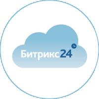 Интеграция и настройка CRM Битрикс 24