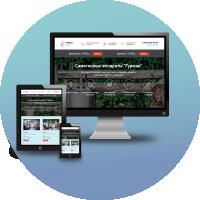 Верстка и программирование Landing Page для продаж самогонных аппаратов Гурман (CMS WordPress)