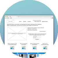 Прототип Landing Page для компании по сдаче фотобудок в аренду Snap Lab