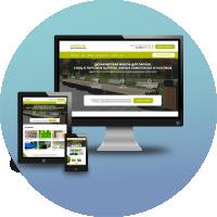 Верстка и программирование Landing Page для компании ДИГ (оборудование для парков) (CMS WordPress)