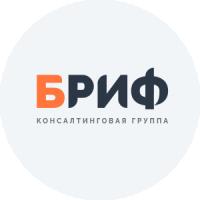 Логотип для компании Консалтинговая Группа Бриф (регистрация юр. лиц)