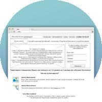 Прототип Landing Page для школы английского языка Simple Speaking