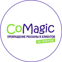 Интеграция и настройка телефонии и Call-Tracking CoMagic