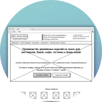 Прототип Landing Page для деревообрабатывающей компании