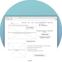 Прототип Landing Page для интегратора 1C