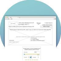 Прототип Landing Page для кредитного брокера