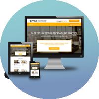 Верстка и программирование Landing Page для строительной компании Гермес (ремонт квартир) (CMS WordPress)
