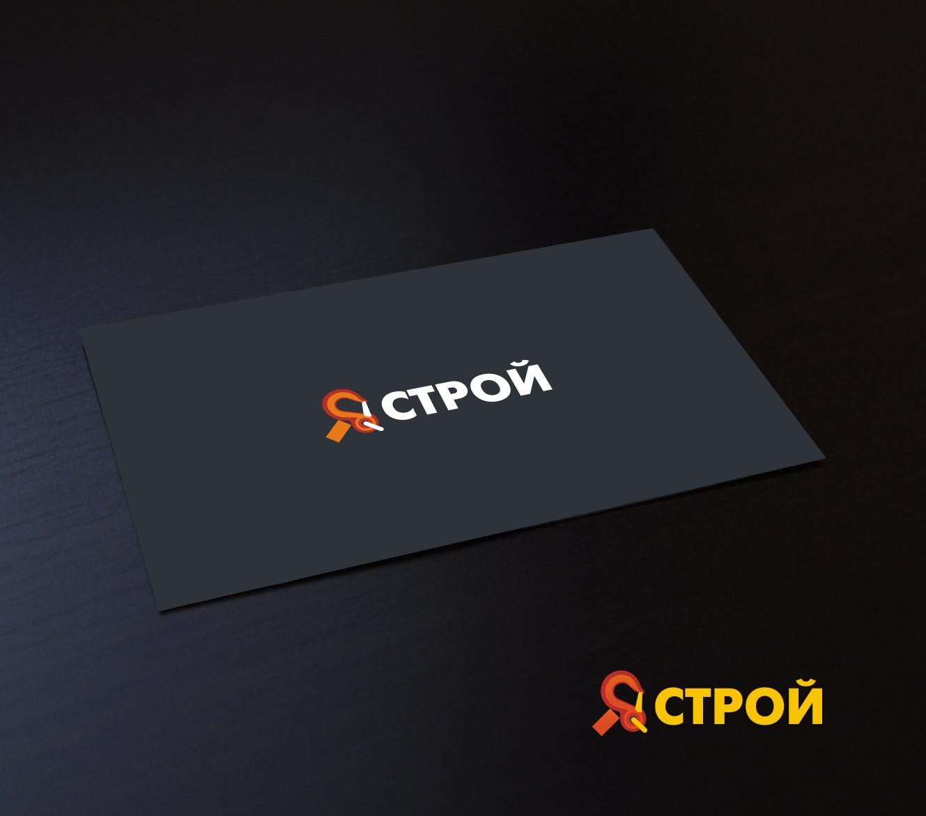 Логотип сайта фото f_4f97c46871991.jpg