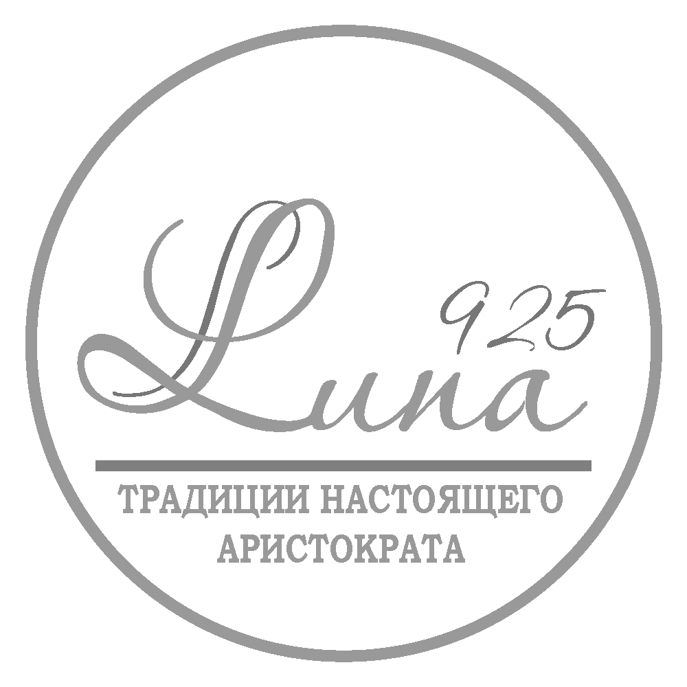 Логотип для столового серебра и посуды из серебра фото f_5265babe63111bbe.png