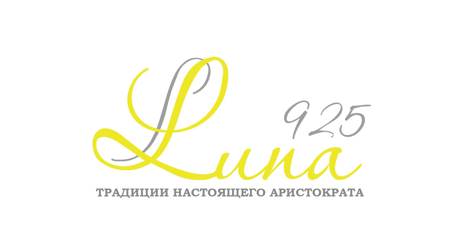 Логотип для столового серебра и посуды из серебра фото f_8015babe6acd852f.png
