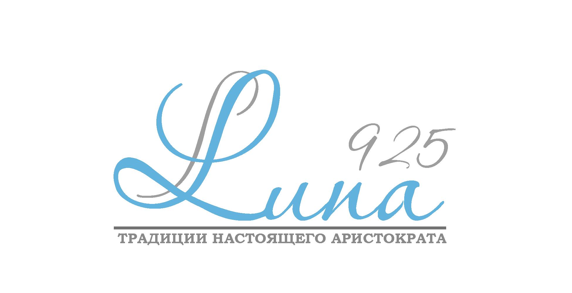 Логотип для столового серебра и посуды из серебра фото f_8615babe61a9bcb5.png
