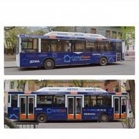 Троллейбус СуперРиэлт