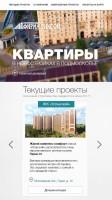 агентство недвижимости РЕКСОН