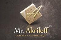 Mr.Akriloff