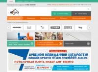Строительные технологии НемКа