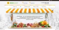 Сеть фермерских рынков ЭкоБазар