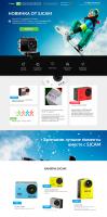 Интернет-магазин SJ CAMS