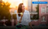 Онлайн-банк Rocketbank