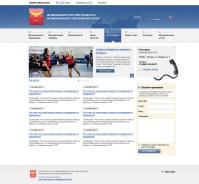 Официальный сайт Муниципалитета САО. Район Сокол.