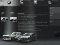 BMW на Таганке 2005 год