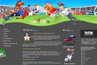 Футбольный проект Fun4Fan