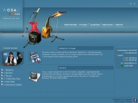 Сайт для певца Юрия Лозы 2004 год