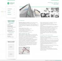 Вторая версия сайта Newlan-Telecom