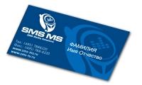 SMSMS визитка