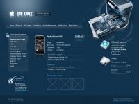 Интернет-магазин Spb-Apple.ver.2