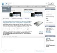 Интернет-магазин Spb-Apple
