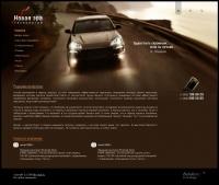 NKV(корпоративный сайт)CMS Joomla