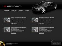 Авто-каталог(CMS 1C-Bitrix)