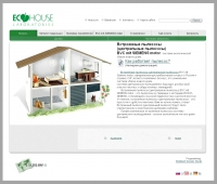 ecohouse, English Version,CMS