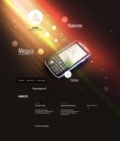 SMS new-Промо сайт