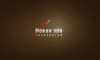 лого для Новой Эры