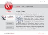 Сайт-визитка alphacon