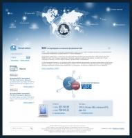 Международная компания WISE