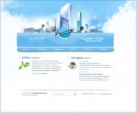 Корпоративный сайт систем очистки