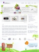 очередная версия нашего сайта:) (2009г)